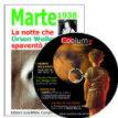 CD-Rom Coelum 5 + Libretto Marte 1938