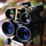 Binocoli Stabilizzati Canon