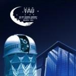 Congresso IAU: L'astronomia ispira lo sviluppo