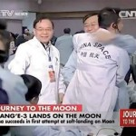Impresa di altri tempi! Che cosa significa la Cina sulla Luna