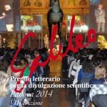 Premio Letterario Galileo 2014 per la divulgazione scientifica