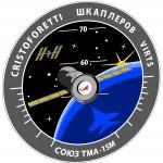 Disegna la patch della Soyuz MS-05 (quella con a bordo Paolo Nespoli!)
