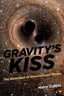 gravityKiss